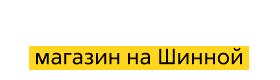https://linoleym.dp.ua/